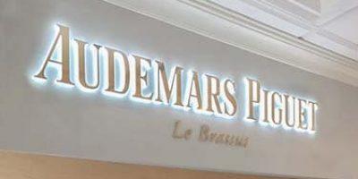 Az Audemars Piguet exkluzív világító logója.